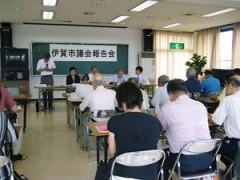 20090724議員報告会(2)