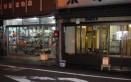 2010伊賀上野「灯りの城下町」の様子(3)