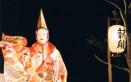 上野白鳳城秋の祭りに際して観阿弥、世阿弥を偲ぶ薪能が奉納される