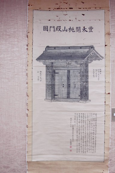 豊太閤桃山殿門図