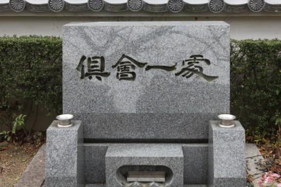 大仙寺(7)