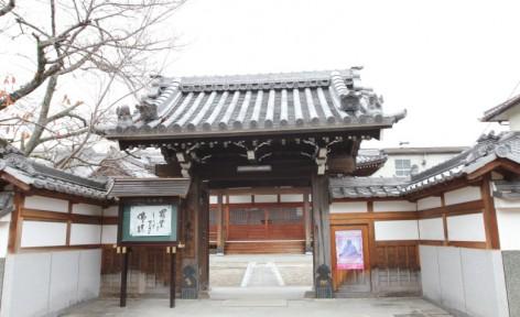 大仙寺山門